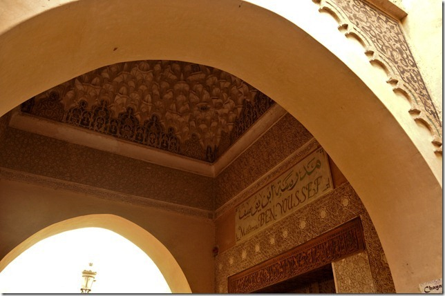 The entrance porch to Ben Youssef Medersa