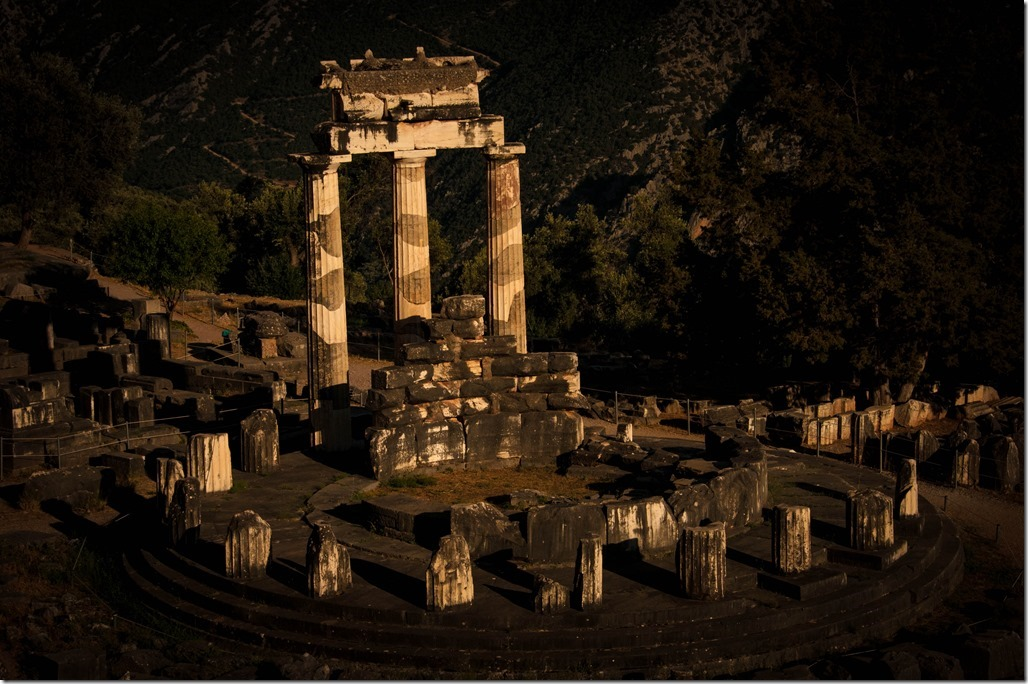 The Thalos, Delphi, Greece